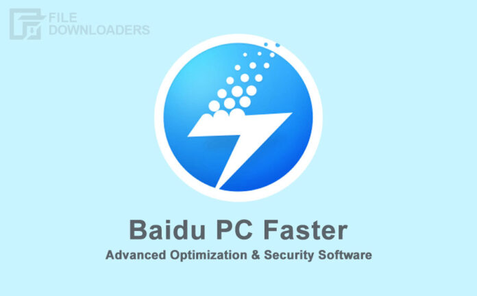 Baidu PC Faster Latest Version