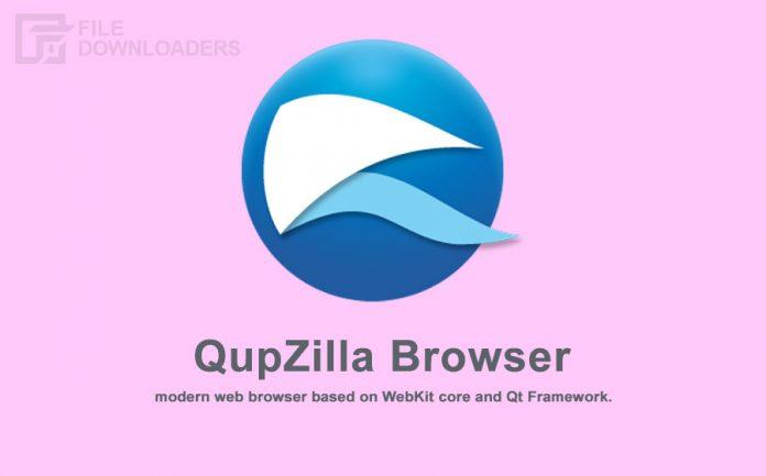 QupZilla Browser Latest Version