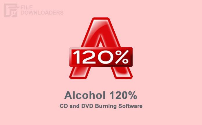 Alcohol 120% Latest Version