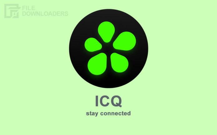 Download ICQ Latest Version