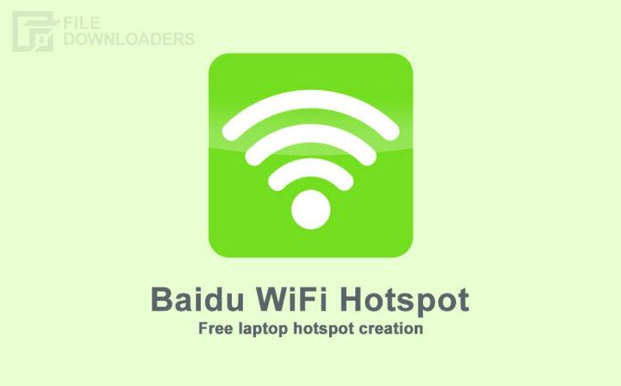 Baidu WiFi Hotspot Latest Version
