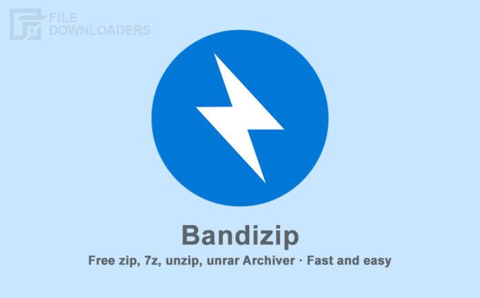 Bandizip Latest Version