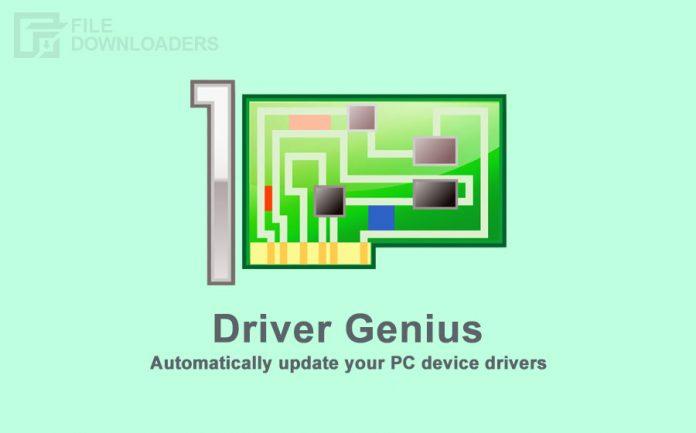 Driver Genius Latest Version